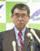 河野氏「電話会談を想定」 首相とファイザー社幹部