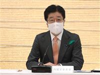 加藤官房長官、蔓延防止重点措置に4県を追加で首相に代わり記者対応(詳報)