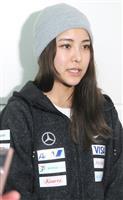 ジャンプ女子の高梨沙羅が帰国会見 W杯総合2位に「ほっとしている」