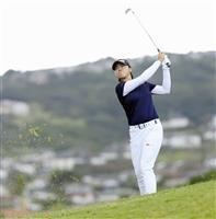笹生優花、強い風にも勢い止まらず、米女子ゴルフ単独首位