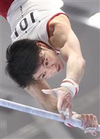 鉄棒で代表狙う内村航平「予選としては上出来」 全日本体操第2日