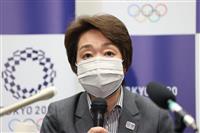 東京五輪パラ組織委の橋本会長、大会中止を改めて否定「キャンセル考えていない」