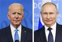 バイデン政権がロシアに大規模制裁 米大統領選への干渉やサイバー攻撃に対抗