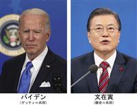 米韓首脳が5月後半に会談、対日中朝でいずれも温度差