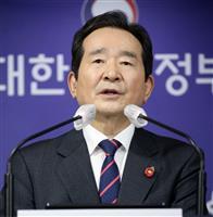韓国首相と5閣僚交代、文氏は人事刷新で苦境脱出狙う