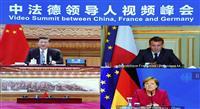 中国、仏独と気候変動オンライン会合 習氏、米国牽制「カードにするな」