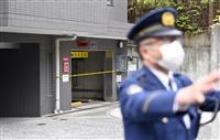 消火装置の電源切らず誤作動か 地下駐車場4人死亡事故