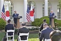 日米首脳、調達網での協力拡大で一致 「民主国がルール作る」 中国牽制、5G「安全と信頼…