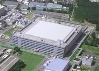 ルネサス生産再開 茨城の工場、火災1カ月