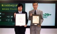 【話の肖像画】ブシロード会長、新日本プロレスオーナー・木谷高明(60)(5)成功の隣に…