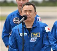 星出さん3度目の宇宙へ 22日出発、船長に意欲