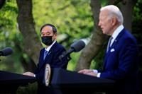 中国の威圧への反対で一致 日米首脳 台湾の平和・安定も確認 記者会見で菅首相明かす