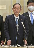菅首相「主権や民主主義で譲歩せず」 米シンクタンクで講演