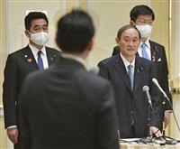 菅首相の米研究機関での講演全文