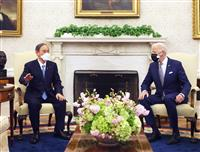 【日米首脳会談】日米共同声明は「同盟強化の羅針盤」 役割見直し着手へ