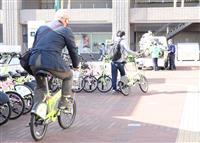 コロナ禍の通勤にシェアサイクル 導入自治体は右肩上がり