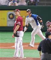 田中将が復帰後初登板 中田に一発浴びる 8年ぶりの日本公式戦