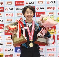 村上2連覇 畠田瞳2位 体操の全日本選手権女子