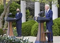 脱炭素化を日米が主導 首脳会談 バイデン氏「果敢に行動」 2030年目標の達成へ協調
