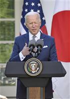 バイデン米大統領、松山のマスターズ制覇に「おめでとう」 会見なごやかに
