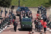 英フィリップ殿下の葬儀、ロンドン郊外のウィンザー城で執り行われる