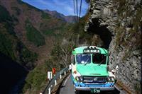 徳島・祖谷渓巡る秘境ボンネットバス引退へ