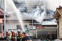 【動画】神戸・岡本の寺で火災 3人負傷