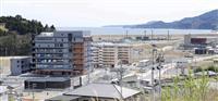 被災地陸前高田の基盤整う 市庁舎完成、町活性化課題