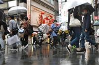 【古典個展】大阪大名誉教授・加地伸行 為政者は批判を避けるな