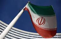 濃縮度60%ウラン開始確認 IAEA、イラン試料採取