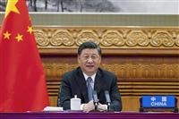 日中改善の勢い「失った」 中国共産党系メディア