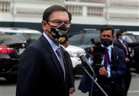 ペルー、ビスカラ元大統領を公職資格10年剥奪 ワクチン秘密接種