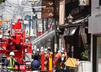 大阪・ミナミの繁華街で火災、ヘリなど出動