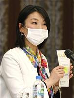 森友学園の管財人への告訴状 大阪府警が受理
