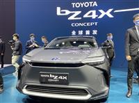 トヨタ、25年までにEV15車種 ホンダも5年以内に中国で10車種 上海モーターショー