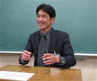 ニュースなテーマを考え議論 「月刊学ぼう」使って道徳授業 さいたま市立植竹小 菊池教諭