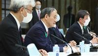 首相「脱炭素、リードしたい」 COP26議長と会談