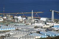 東電が来月にも処理水海洋放出の詳細工程提示へ