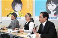産経新聞が河合塾とセミナー「共通テスト元年を振り返る」 ユーチューブでも配信