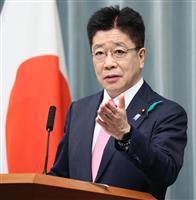 日本政府、邦人ジャーナリスト解放を要求 ミャンマーに