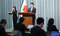 加藤官房長官、韓国の日本大使館前デモ「適切な対応を要請」 原発の処理水放出は日本約2倍