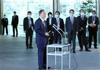 首相、憲法改正「現状では非常に難しい」 米誌インタビューで