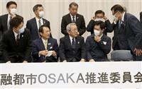 役者は揃ったが…測れない国際金融都市OSAKAの本気度