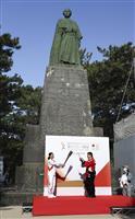 聖火リレー、龍馬像をスタート 高知