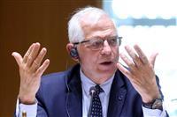 EU外相理事会 インド太平洋戦略策定で合意