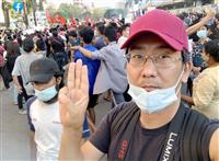 日本人ジャーナリスト、「虚偽ニュース」拡散で取り調べ ミャンマー