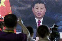 習近平氏「あらゆる新冷戦に反対」、米を牽制