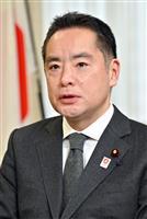 大阪・関西万博、独仏印など6カ国が参加表明 担当相が発表