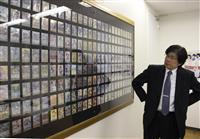 【話の肖像画】ブシロード会長、新日本プロレスオーナー・木谷高明(60)(8)猪木に学ん…