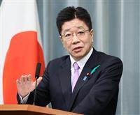 ミャンマーの日本人ジャーナリスト早期解放を要求 加藤官房長官